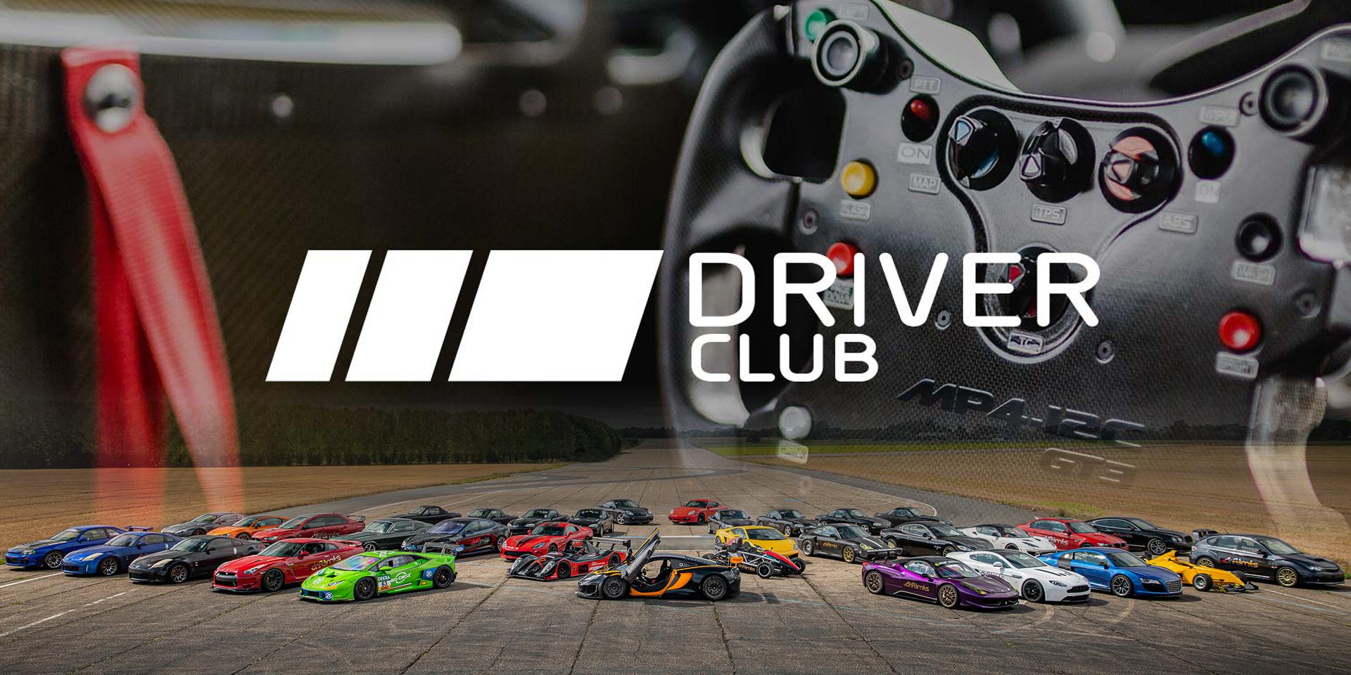 Driver_Club_HOME2